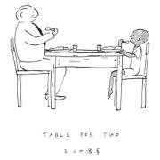 TFT「100万人ごはん~自分と世界を変える」キャンペーン