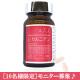 イベント「【10名限定】正月太りのリカバリー!基礎サプリ「L-カルニチン」」の画像