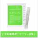 イベント「【10名限定】20年後のためのエイジングケア♪人気の「ビタミンCサプリメント」!」の画像