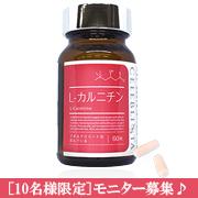 株式会社雄飛堂の取り扱い商品「CELEBLISSTA ビタミンB(1ヶ月60粒入り)」の画像