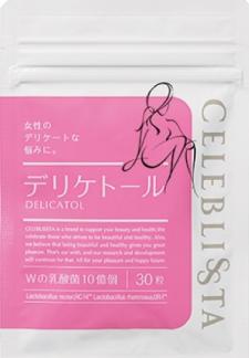 株式会社雄飛堂の取り扱い商品「CELEBLISSTA デリケトール 1ヶ月分 (30粒)」の画像