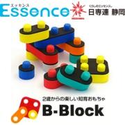 株式会社日専連静岡★静岡発 日本製 知育玩具「B-Block」☆
