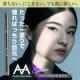 世界的ファッションブランドATSUSHI NAKASHIMA Cosme ニブリクイドアイライナーBK1のモニター50名様募集!