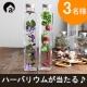 【アンジェ】人気のハーバリウム「秋の新作」プレゼント♪/モニター・サンプル企画
