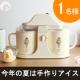 【アンジェ】お引越し企画!BRUNO デュアルアイスクリームメーカー当たる♪/モニター・サンプル企画