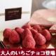 【アンジェ】不思議食感スイーツに待望の新味登場「大人のホワイトいちごチョコ」♪/モニター・サンプル企画