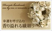アンジェ Sola Flower