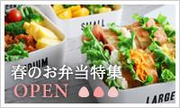 【アンジェ web shop 】お弁当、最旬アイテム入荷しました!