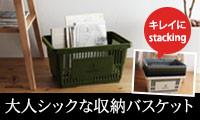 【アンジェ】収納 人気グッズ!!