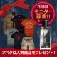 イベント「大切なあの人に!バレンタインに♪アバクロ人気の香水とホリスターシャツをプレゼント」の画像