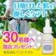 イベント「【30名様】美容液&ハンドタオル 現品プレゼント」の画像