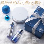 「最終回!クリスマス企画【愛を伝えよう】「プレミアム アイケアセット」プレゼント!」の画像、株式会社アクシージアのモニター・サンプル企画