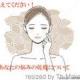 クオカード500円分を3名様に!!乾燥で悩む女性限定アンケート/モニター・サンプル企画