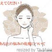 「クオカード500円分を3名様に!!乾燥で悩む女性限定アンケート」の画像、ふえーる合同会社のモニター・サンプル企画