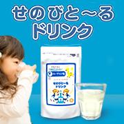 手書きモニター【10名様】水や牛乳に溶かしておいしい!成長期応援ドリンク★
