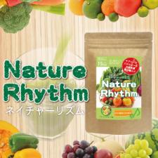 株式会社Rarahiraの取り扱い商品「Nature Rhythm」の画像