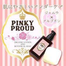 株式会社Rarahiraの取り扱い商品「PinkyProud【ピンキープラウド】石鹸」の画像