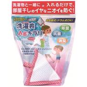 「洗濯爽Agキラリ 30名募集」の画像、東和通商株式会社のモニター・サンプル企画