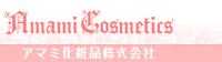 天然化粧品・基礎化粧品・洗顔石鹸~【アマミ化粧品株式会社】