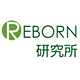 株式会社REBORN研究所