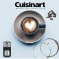 ◆第3期 モニター募集◆ 全自動コーヒーメーカー 3名様/モニター・サンプル企画