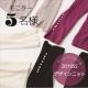 イベント「新作2019SS商品instagramモニター募集!5名様に新作ニットプレゼント」の画像