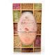 イベント「桃とコラーゲンの美的ハーブ❀2日分お試しセットを100名様にプレゼント!!」の画像
