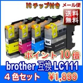 【ブラザー インク】LC111シリーズ4色セット|LC111-4PK