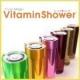 イベント「新商品ビタミンシャワー◆人が摂取する85%は空気!に着目した浴びるビタミンC」の画像