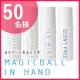 イベント「【ブログ投稿】antibac2Kの新商品!除菌消臭スプレーが50名様に当たる!」の画像