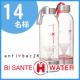 【インスタ写真投稿!】オシャレな携帯型水素水生成器が14名様に当たる!/モニター・サンプル企画