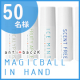 イベント「【インスタ投稿】antibac2Kの新商品!除菌消臭スプレーが50名様に当たる!」の画像