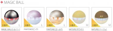 MAGIC BALL (マジックボール)空気洗浄機