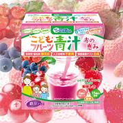 「乳酸菌入りで大人気★「こどもフルーツ青汁」で簡単アイスを作って投稿しよう♪」の画像、有限会社ルーティのモニター・サンプル企画