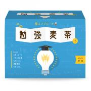 「【新発売】お子様の学習に飲むアプローチ!【勉強麦茶】」の画像、有限会社ルーティのモニター・サンプル企画