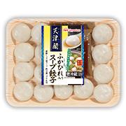 日本ハム株式会社の取り扱い商品「天津閣 ふかひれ入りスープ餃子」の画像