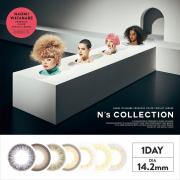 「渡辺直美プロデュースカラコン『N's COLLECTION』を50名様に!」の画像、PIA株式会社のモニター・サンプル企画