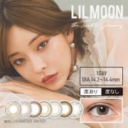 """リアルハーフカラコン""""LILMOON 1DAY""""を20名様に!"""