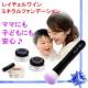 イベント「安心&時短メイク★子育てママに人気のミネラルファンデーション!」の画像