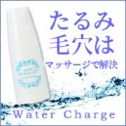 https://image.edita.jp/mp/image_data/item_img/95456287653b29128713d4/img_16184580565a150ebcccf29.jpg?time=1511334981