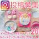 イベント「Instagram募集イースターケーキオーナメント&クッキープレゼント20名様」の画像