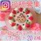 イベント「Instagram募集 母の日にがおえクッキープレゼント20名様」の画像