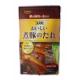 イベント「【10名様モニター募集】コスモおいしい煮豚のたれ~煮豚を作ってみよう~」の画像
