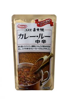 コスモ食品株式会社の取り扱い商品「コスモ直火焼 カレー・ルー中辛」の画像