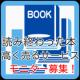 本・CD・DVD・ゲームの代理販売サービス体験でアマゾンギフト券1000円GET