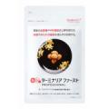 【4万円相当】糖脂コントロールサプリ 3~6カ月の長期モニター50名募集!/モニター・サンプル企画