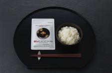 株式会社ビタブリッドジャパンの取り扱い商品「糖脂にターミナリアファースト プロフェッショナル」の画像