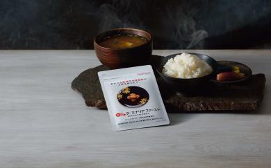 【公式】糖脂にターミナリアファースト プロフェッショナル 商品ページ