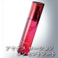 【DECENCIA】敏感肌用エイジングケア・アヤナス☆濃密な潤いで肌を満たす