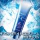 イベント「【DECENCIA】美白ケア☆敏感肌こそ高機能UVを☆敏感肌用CCクリーム」の画像